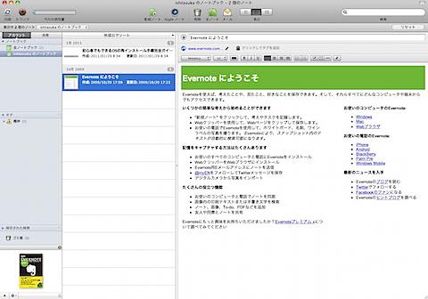 スクリーンショット(2011-02-05 6.31.35).jpg