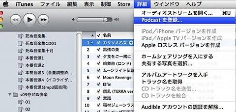 スクリーンショット(2011-02-22 18.39.59).jpg