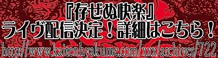 201103041132.jpg