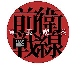 201107022041.jpg