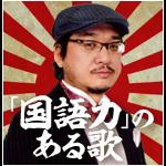 yaku_mariko_00