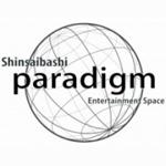 paradigm_150