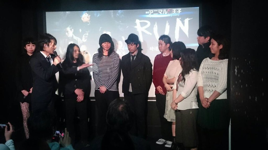 『RUN~時巡る千の祈り~』上映イベント