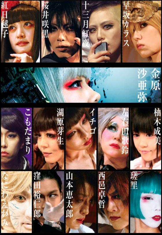 11月4日『未来のアーク』に、金原沙亜弥が出演決定!